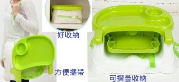 *粉粉寶貝玩具*外出多功能摺疊式可攜寶寶小餐椅~超實用~方便攜帶