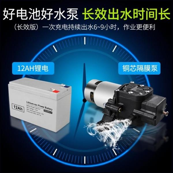 電動噴霧器農用多功能鋰電池果樹背負式噴霧機充電高壓消毒噴霧器HM 衣櫥秘密