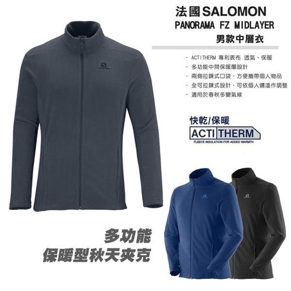 [法國Salomon] PANORAMA FZ Mid 男中層外套 (共3色)