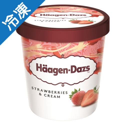 哈根達斯 冰淇淋品脫 草莓 473ml【愛買冷凍】