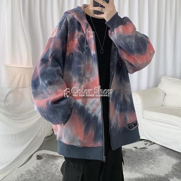 港風冬季加絨開衫衛衣男連帽寬鬆休閒外套韓版潮流扎染秋季上衣服