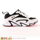 男運動鞋 高彈力透氣網布慢跑鞋 魔法Baby