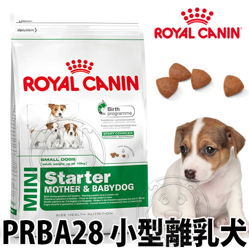 【ZOO寵物樂園】法國皇家PRBA28小型離乳犬狗飼料1kg