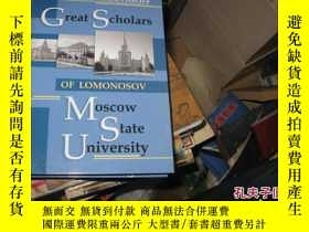 二手書博民逛書店VIKTOR罕見SADOVNICHY GREAT SCHOLAR