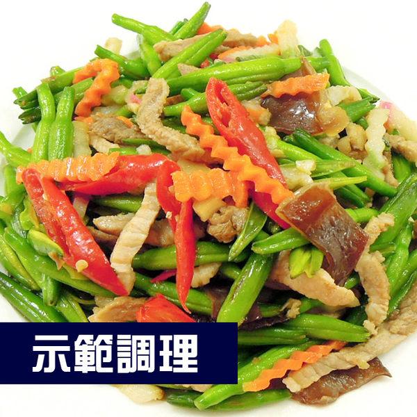 『輕鬆煮』金針花炒肉絲(300±5g/盒)(配菜小家庭量不浪費、廚房快炒即可上桌)