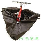 經濟型26吋MTB攜車袋,公路車也可以用《C84-009》