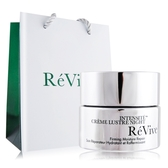 ReVive 極緻除皺嫩白晚霜(50ml)加送品牌提袋
