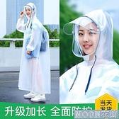 連身雨衣 雨衣長款全身單人男女款時尚透明防暴雨電動電瓶車自行車成人雨披 快速出貨