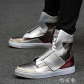 男鞋子韓版潮鞋休閒板鞋馬丁靴子潮鞋高筒運動鞋英倫 盯目家