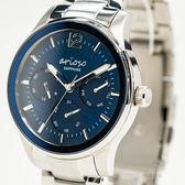 Arioso 高貴魅力銀藍腕錶-男錶AR1710SS 現貨!