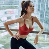 細肩帶防震跑步聚攏運動內衣女高支撐健身美背心式瑜伽性感文胸