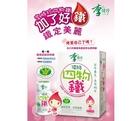 【李時珍】頂級四物鐵飲品(6入/盒)