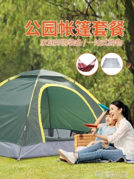 螢火蟲帳篷戶外野營2人手搭加厚防雨3-4人超輕野外露營裝備家用YYJ 夢想生活家