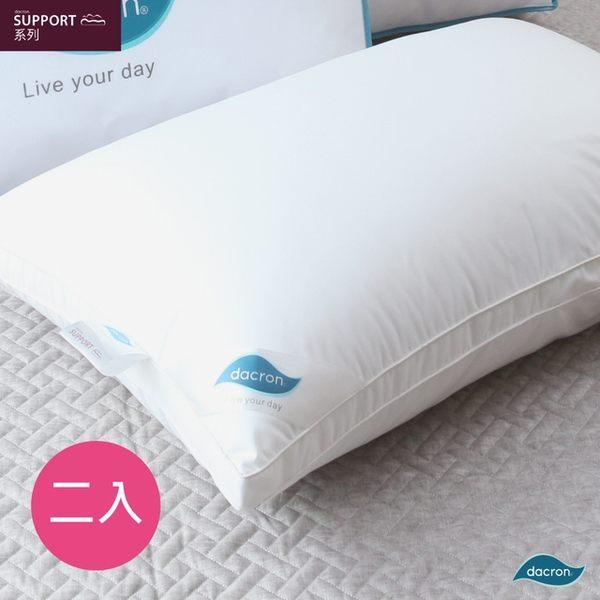 【R.Q.POLO】DACRON SUPPORT 可水洗記憶纖維枕(2入)