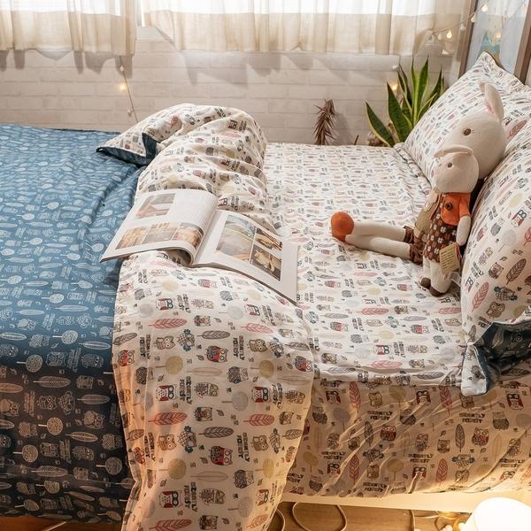 天絲床組 森林貓頭鷹 DPM4雙人鋪棉床包鋪棉兩用被四件組(40支) 100%天絲 棉床本舖