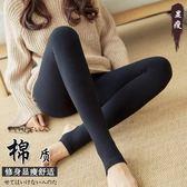 全館83折 踩腳打底褲女外穿薄款顯瘦韓版黑色內穿秋褲連襪棉褲