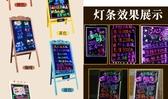 LED寫字板 led電子熒光板廣告板發光小黑板店鋪用夜光廣告牌展示牌【免運直出】