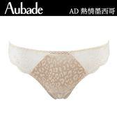 Aubade-熱情墨西哥S-L蕾絲丁褲(牙白)AD