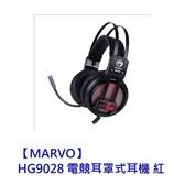 MARVO 有線電競耳機 【MV-HG9028】 耳罩式耳機 LED背光 7.1聲道環繞(虛擬) 新風尚潮流