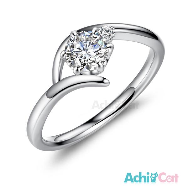 925純銀戒指 完美依戀 單鑽戒指 婚戒 情人節禮物