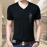 男青年棉短袖T恤修身彈力V領薄款上衣半袖正韓【快速出貨超夯九折】