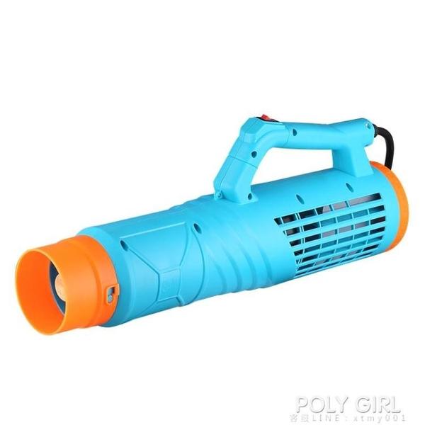 農用電動噴霧器送風筒 養殖消毒彌霧機 鋰電池打藥高壓風送筒 ATF poly girl