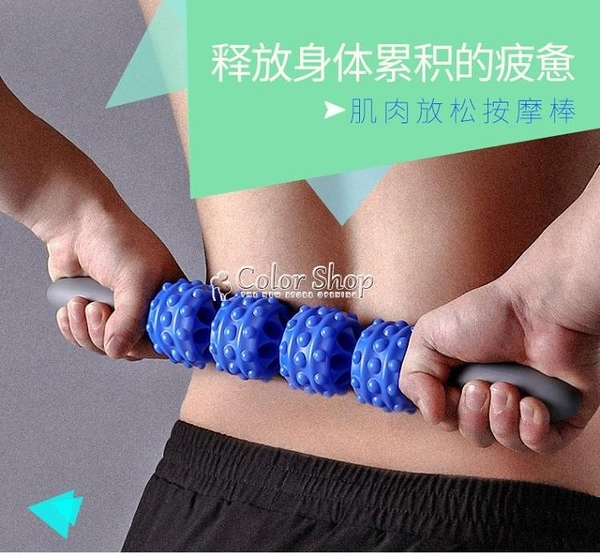 泡沫軸肌肉放鬆器瘦腿瑜伽柱滾輪按摩琅琊滾軸健身器材狼牙棒滾筒 快速出貨