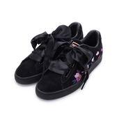 PUMA SUEDE HEART FLOWERY 緞帶復古休閒鞋 黑繡花 367811-01 女鞋