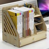 文件框資料架桌面木質文件架學生書立架辦公桌面收納盒桌面置物架YS 【限時88折】