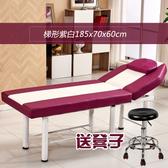 折疊 美容床 按摩推拿理療 美體床 家用艾灸火療紋繡床美容院專用 海港城