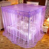 2018新款蚊帳1.5米1.8m床雙人家用1.2落地支架加密加厚三開門宮廷