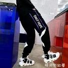 青少年高中運動褲13大童學生15歲束腳衛褲14男孩秋裝休閒褲子潮16「時尚彩紅屋」