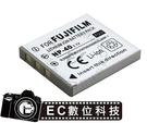 【EC數位】Samsung 數位相機 L50 L700 i7 L60 L73 i70 L80 NV3 NV5 NV7 i6 專用 SLB-0837 高容量電池 SLB0837