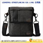羅普 L186 Lowepro STREETLINE SH 120 流線輕巧 時尚家斜背相機包 隨身包 可放平板 微單眼 公司貨