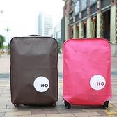 加厚拉桿箱保護套20行李箱套24旅行箱托運防塵罩26/28寸防水耐磨 後街五號