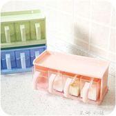 抽屜式塑料透明調料罐鹽罐佐料盒調味盒【米娜小鋪】
