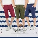 KUPANTS 夏日海軍風 鬆緊抽繩彈性休閒短褲