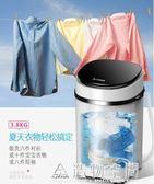 Chigo/志高 洗脫一體迷你洗衣機小型嬰兒童家用半全自動脫水甩干 220vNMS造物空間