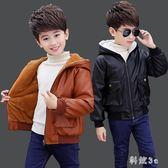 大碼男童外套皮衣 秋冬加絨加厚中大童2-15歲韓版洋氣兒童皮夾克潮 js21039『科炫3C』