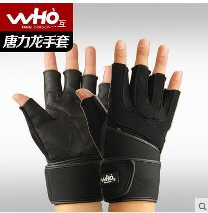 WHO/互健身手套男女運動器械啞鈴鍛煉半指手套訓練健身房護腕防滑(黑色)