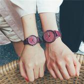 手錶 手錶男女正韓森繫潮流學生小清新皮帶簡約文藝情侶錶一對