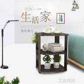 边几角几小茶几现代简约客厅沙发边櫃转角櫃床头櫃创意边桌小茶桌QM『艾麗花園』