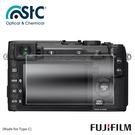 【STC】9H鋼化玻璃保護貼 - 專為Fujifilm X-E2 / X-E2S/ X-E3觸控式相機螢幕設計 – 高透光、防爆裂