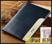 【萌萌噠】Apple iPad 8 10.2吋 (2020) 頂級牛皮超薄側翻皮套 復古風 休眠喚醒 高散熱 手托支架 平板套
