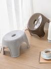 小板凳 浴室加厚塑料矮凳客廳簡約換鞋凳創意家用兒童茶幾凳子成人小板凳 夢藝家
