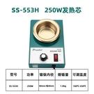 臺灣寶工可調溫焊錫爐小型鍍鈦錫鍋熔錫爐浸焊機方形小錫爐150w-300w