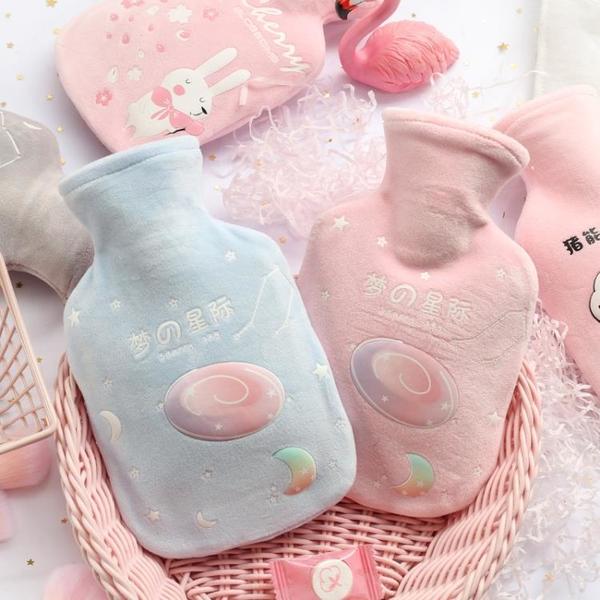 熱水袋暖寶寶暖水袋毛絨注水學生可愛敷肚子大小號隨身迷你暖手寶 好樂匯