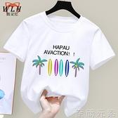 女童短袖t恤 白色夏季兒童體恤洋氣中大童半袖寬松純棉上衣潮 至簡元素