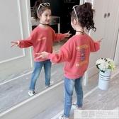 女童秋裝衛衣2020新款春秋寬鬆韓版洋氣兒童打底衫中大童女孩上衣 韓慕精品