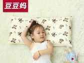 兒童卡通枕頭棉質嬰兒0-1-3-6歲2幼兒園寶寶夏天學生小孩四季通用